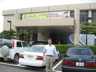 JA秋田おばこ本店