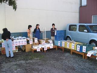 神代収穫祭3