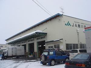 鮭川2008