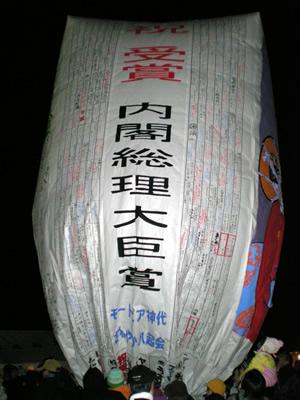 神代紙風船3