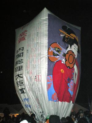 神代紙風船4