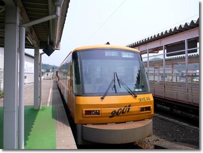 秋田内陸鉄道