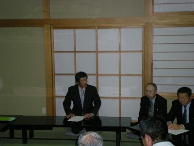 有機米研究会総会2010