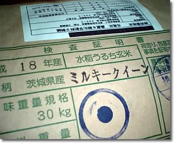 2006100503.jpg