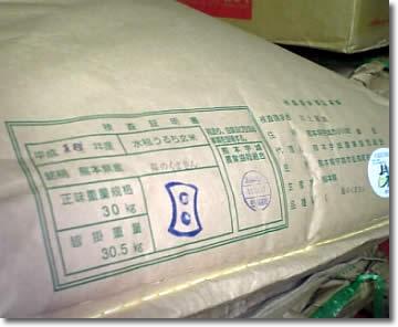 20061020morikuma.jpg